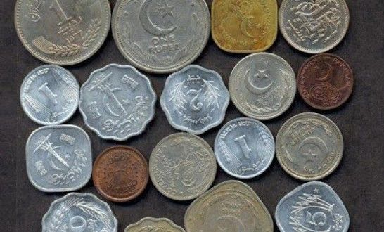 #State Bank discontinues issuing six coins http://shar.es/Kia3w via @ShareThis