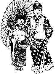 Children's Kimono and Vests