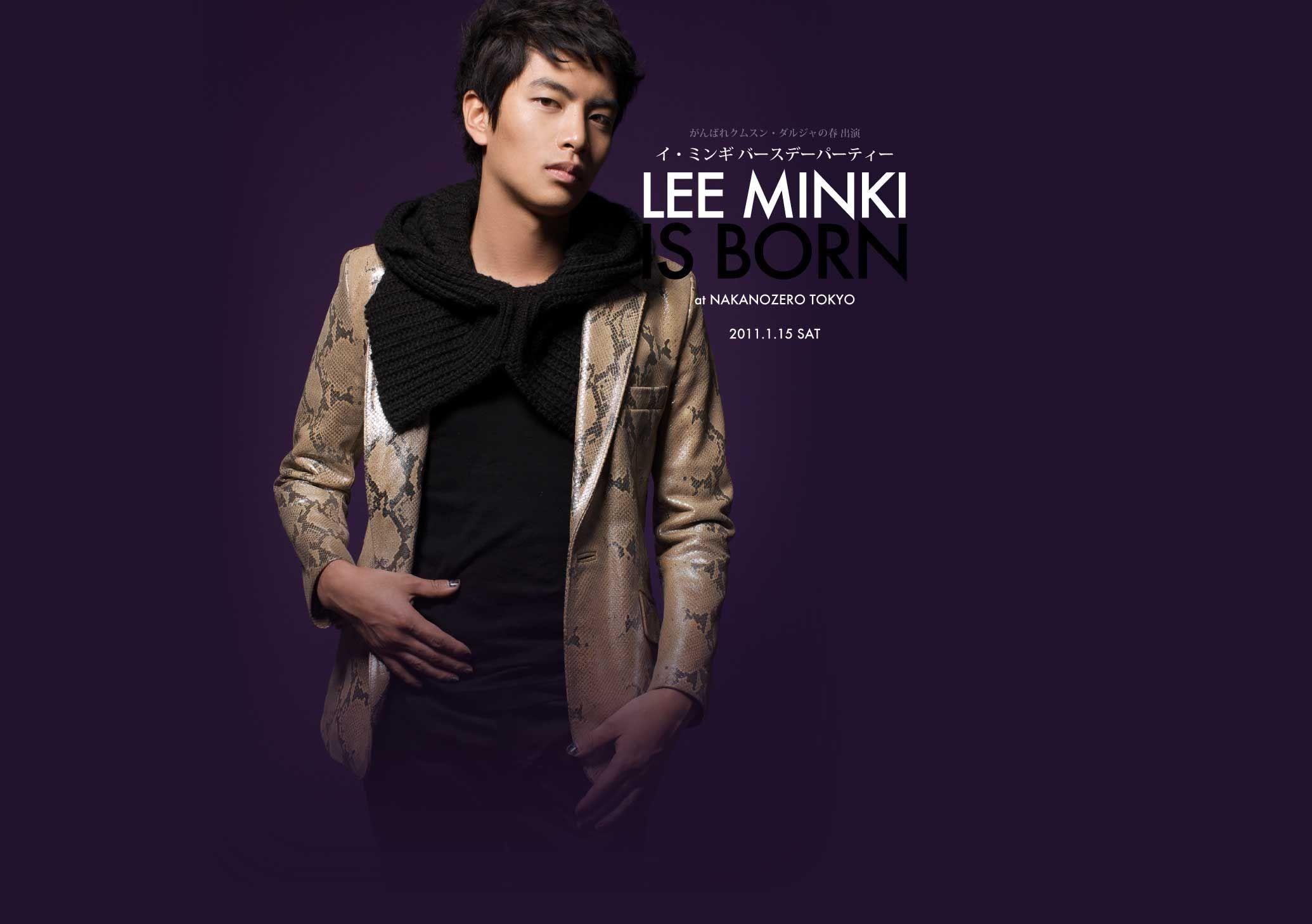 Lee Min Ki 이민기