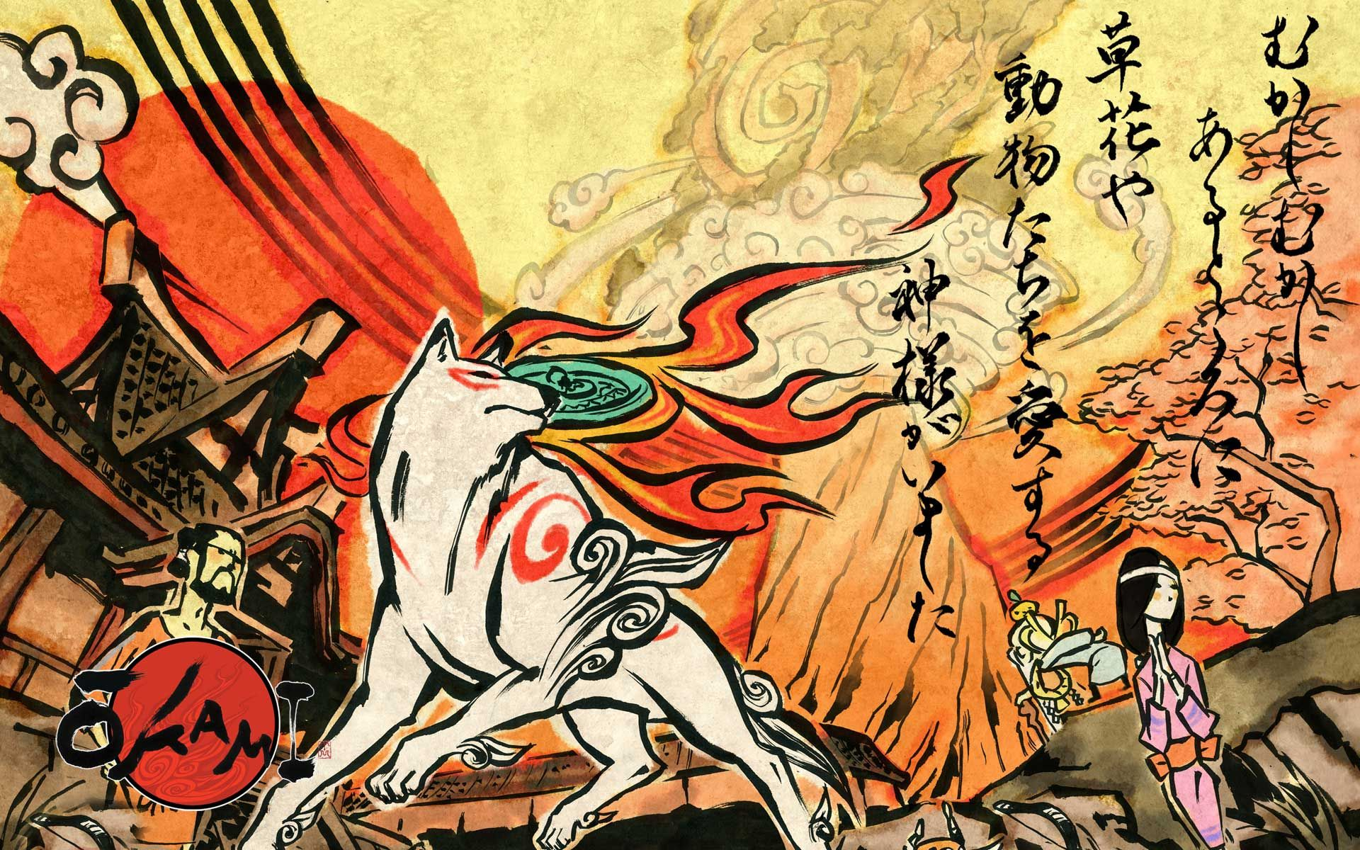 Okami Is Awesome This Background Is Awesome With Images