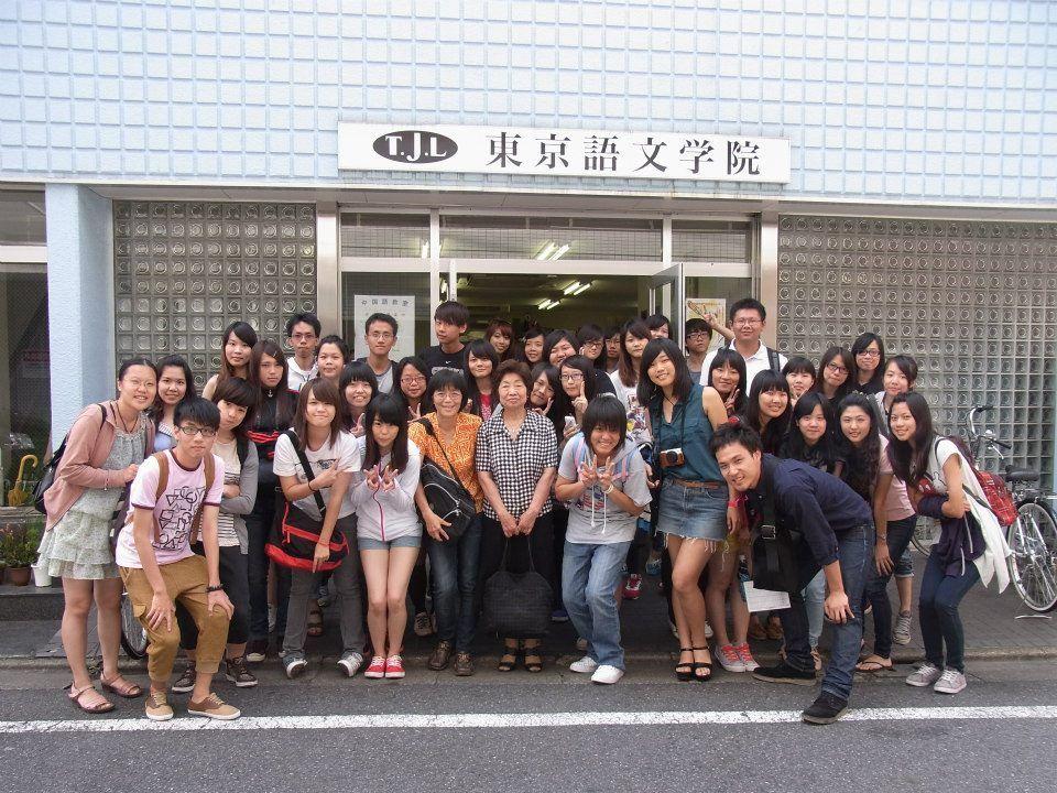 Du học Nhật Bản nên chọn trường Nhật ngữ nào?
