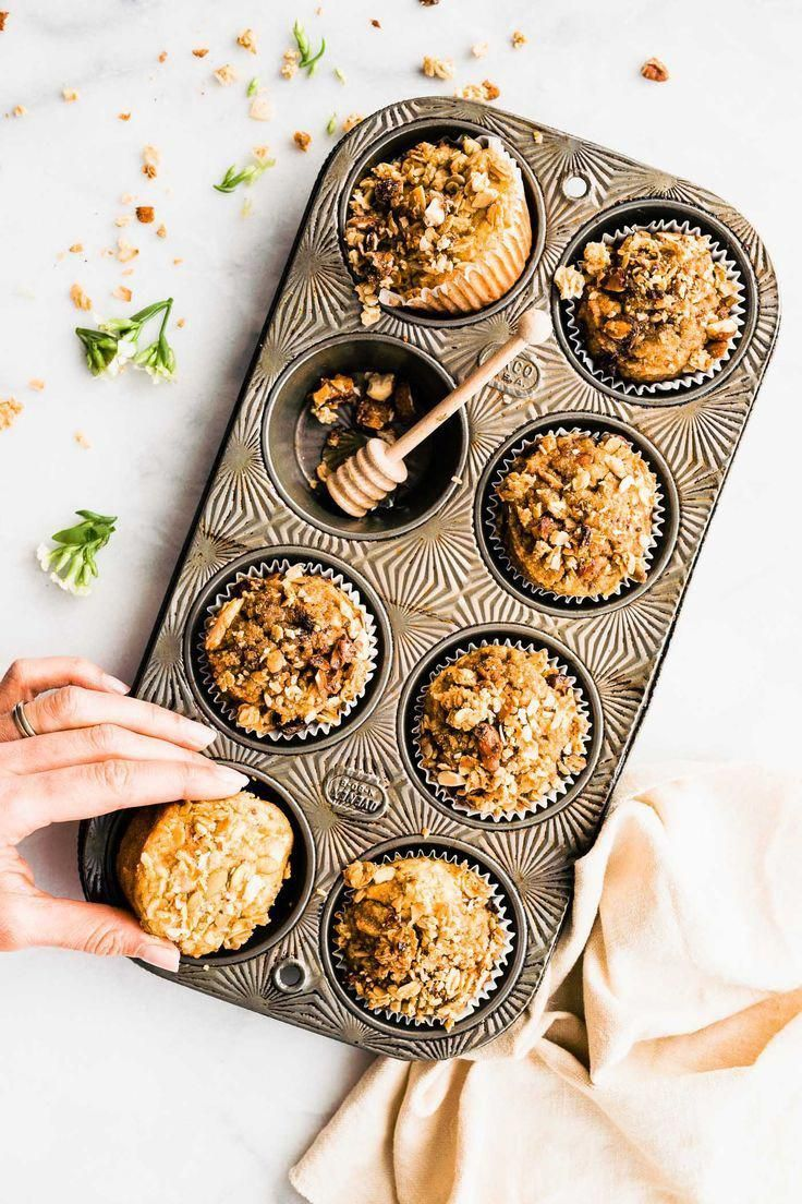These naturally sweetened breakfast muffins have NO added sugar because they're sweetened with dates! Great for back to school and breakfast on the go. Grain free, paleo, and delicious!