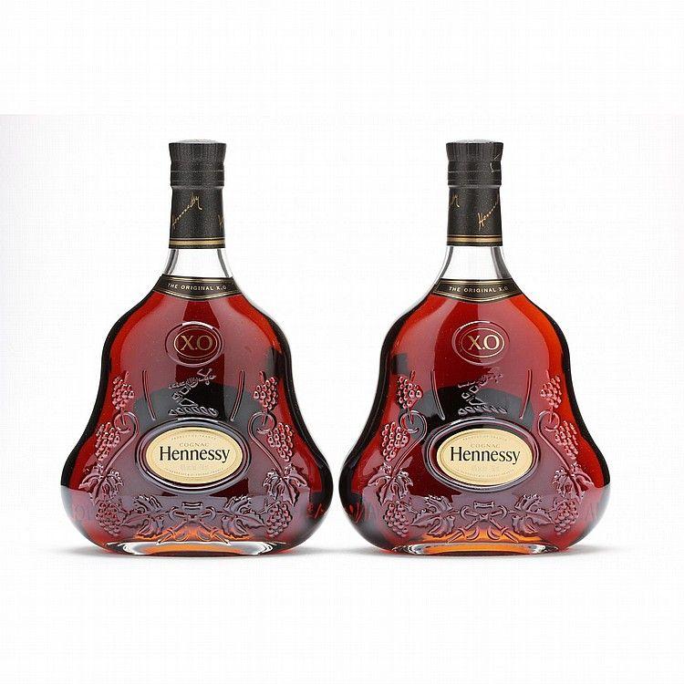 Hennessy Cognac Nv Hennessy Hennessy Xo Inspirational Gifts