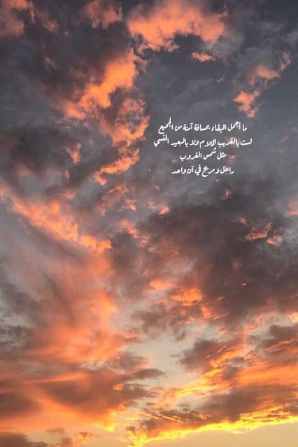 صورة جميلة جديدة 2021 Cover Photo Quotes Beautiful Quran Quotes Photo Quotes