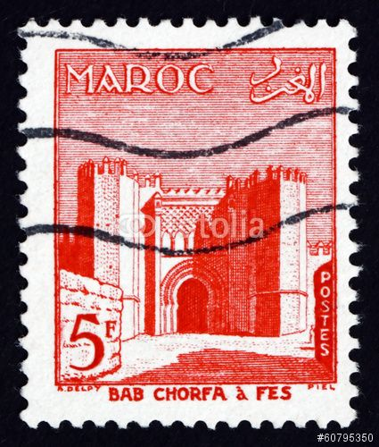 Download The Royalty Free Photo Postage Stamp Morocco 1955 Bab El Chorfa Fez Created By Laufer At The Lowest Price On Postage Stamps Stamp Stamp Collecting