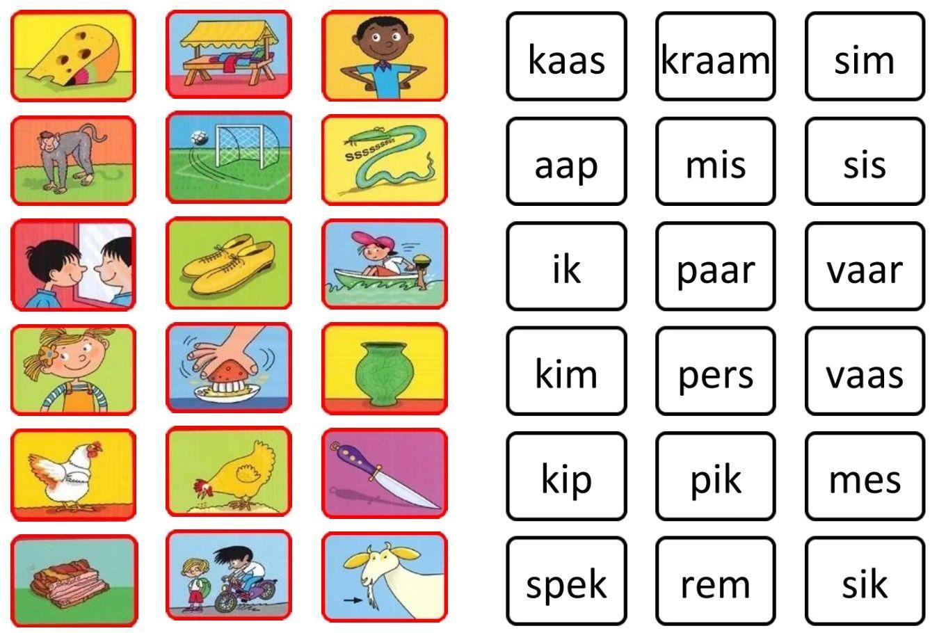 Ongekend memorie veilig leren lezen, kim versie, kern 1. (met afbeeldingen OE-26