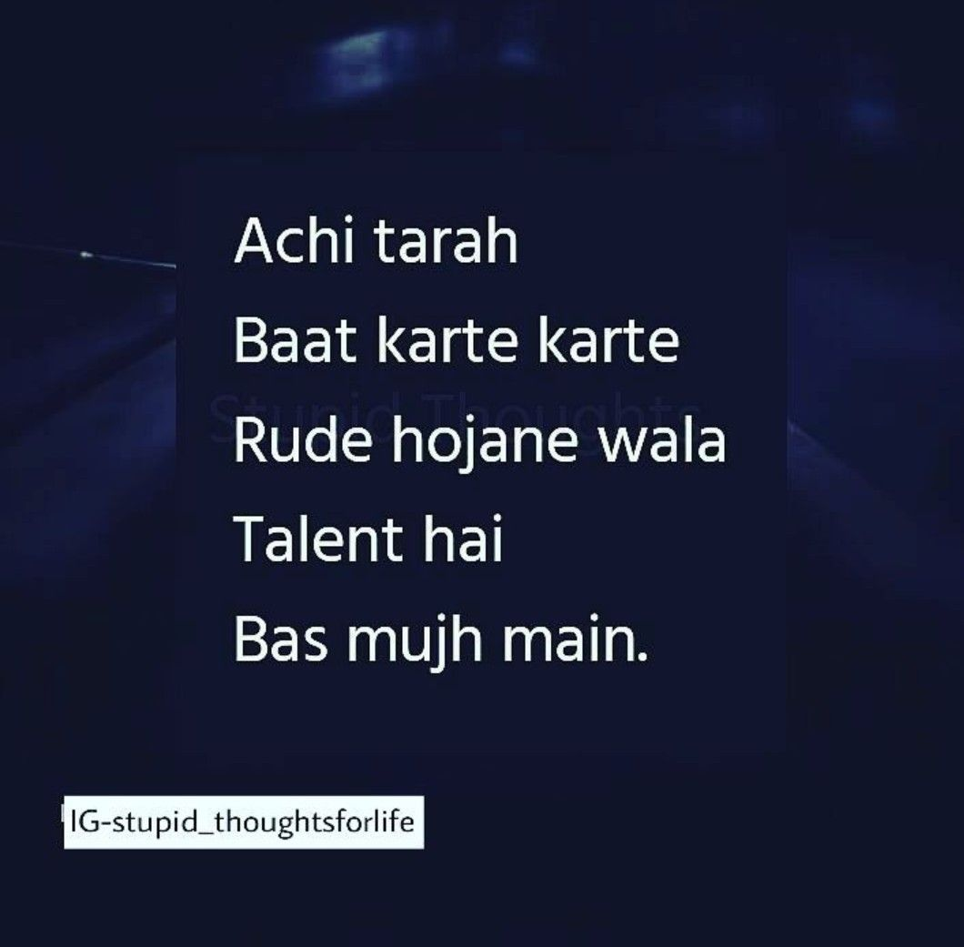 It's me (With images) Crazy quotes, Hindi quotes