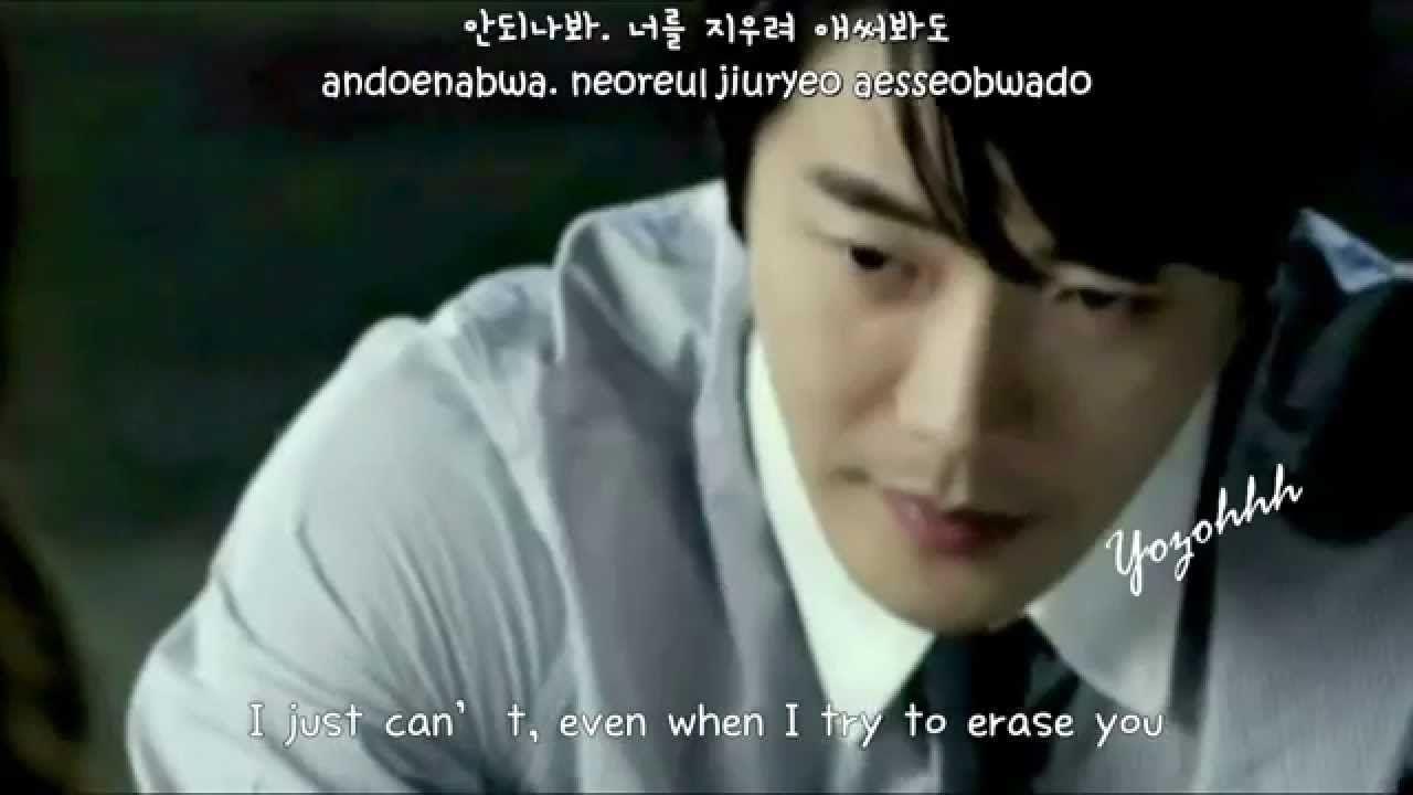 Moon Myung Jin - That Place (그 자리) Temptation OST)