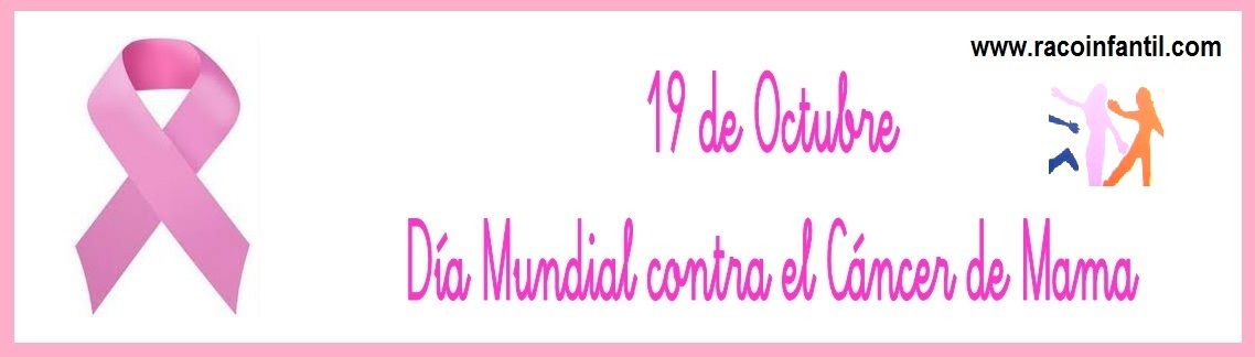 Hoy aportamos nuestro granito a este día contra el cáncer de mama http://www.racoinfantil.com/curiosidades/d%C3%ADa-contra-el-c%C3%A1ncer-de-mama/