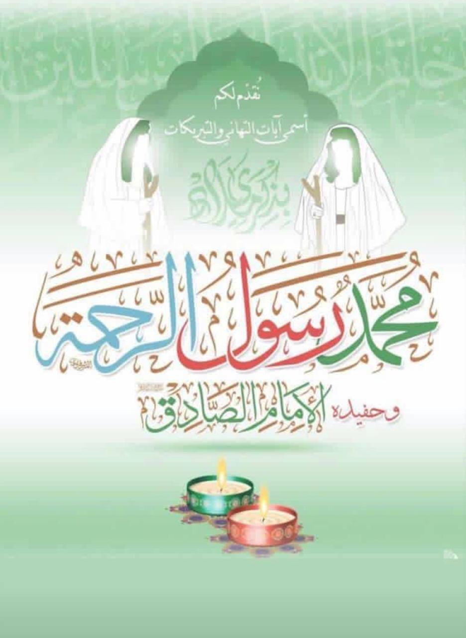 Pin By Ahmed Alabdullah On الرسول الأعظم عليه الصلاة والسلام My Pictures Arabic Calligraphy Book Cover