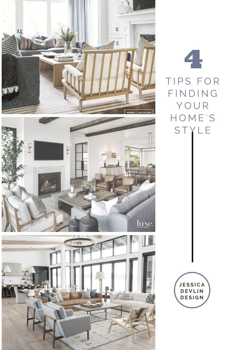 How to find your decorating style - How To Find Your Decorating Style 8