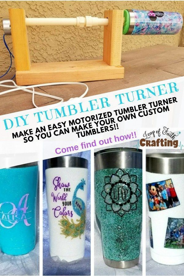 How to Make a Tumbler Turner for Cheap!! -   15 diy projects Cheap simple ideas