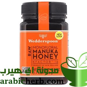 من اي هيرب افضل انواع العسل وهو عسل مانوكا هو نوع خاص من العسل الطبي وينتجه فقط النحل الذي يتغذى على رحيق وحبوب لقاح أ Powerade Bottle Raw Honey Drink Bottles
