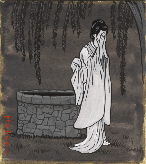 """Today's character comes from another very very famous kaidan ghost story called Bancho Sarayashiki, or """"The Dish Mansion at Bancho."""" Her name is Okiku, and she is one of the most famous ghosts in Japanese folklore. Her story has been adapted into puppet theater, kabuki, movies, ukiyo-e and every other imaginable art form. Her story takes place in the area of Bancho, in present-day Hyogo prefecture, but it has been adapted to other locations, and tweaked, and changed, so there are a number…"""