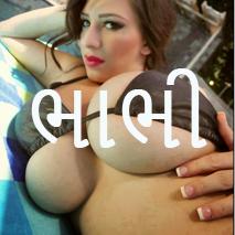 Free Gujarati Sex Stories