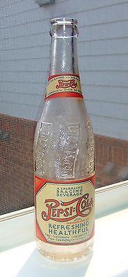 573-1940s-Pepsi-Cola-Long-Island-City-N-Y-Paper-Label-Double-Dot-Bottle-12oz