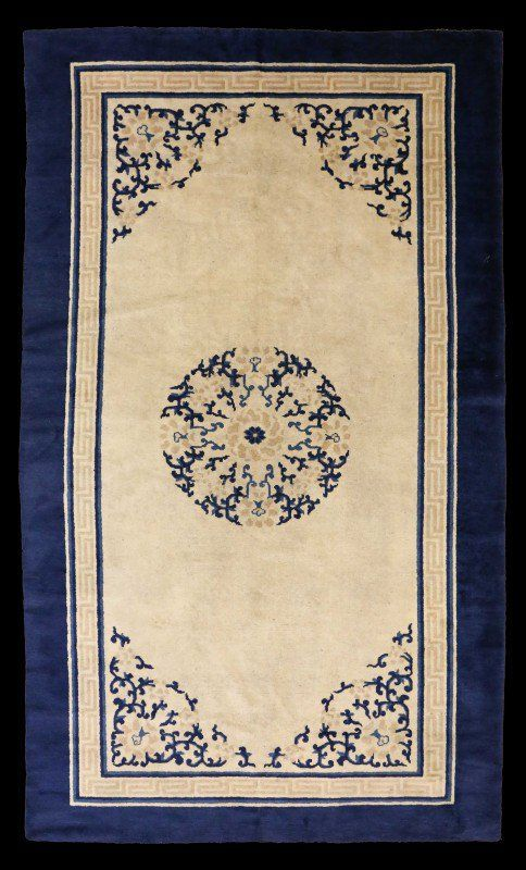 Pin By C John Rare Rugs Ltd On Antique Collections