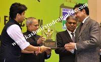 J&K school education deptt receives Best Edu deptt award | Kashmir Student Online