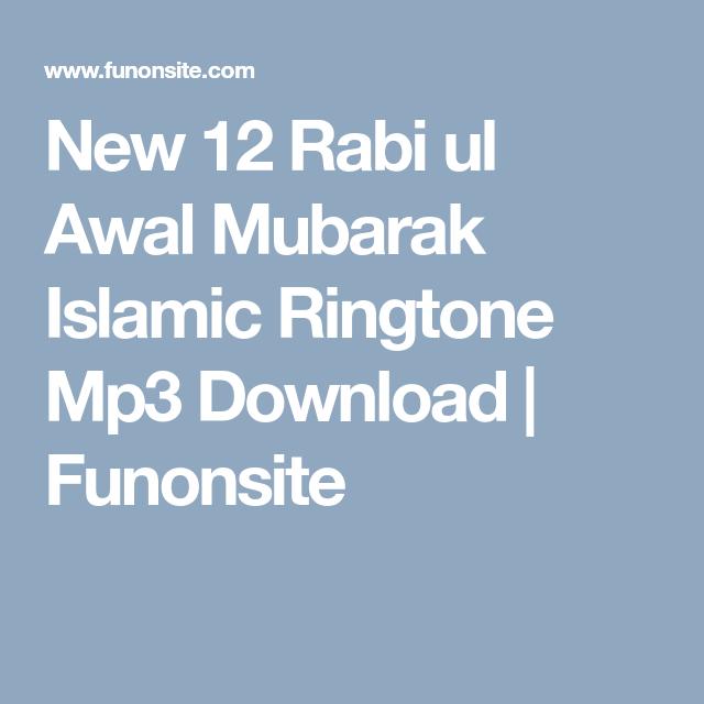 arabic music ringtone mp3
