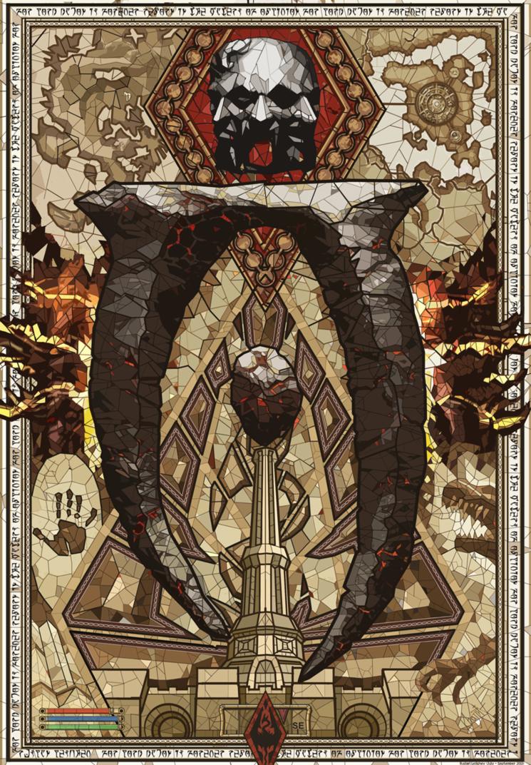 The Oblivion Gate by KhajiitSawyer