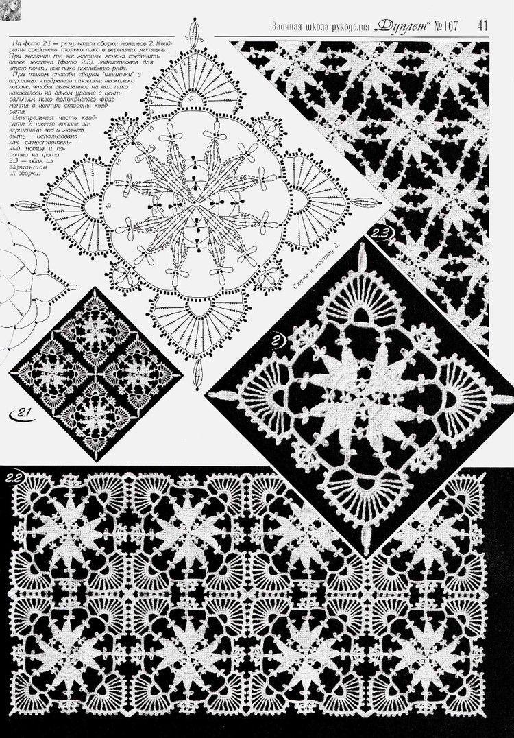 Оригинальная схема вязание крючком салфетки