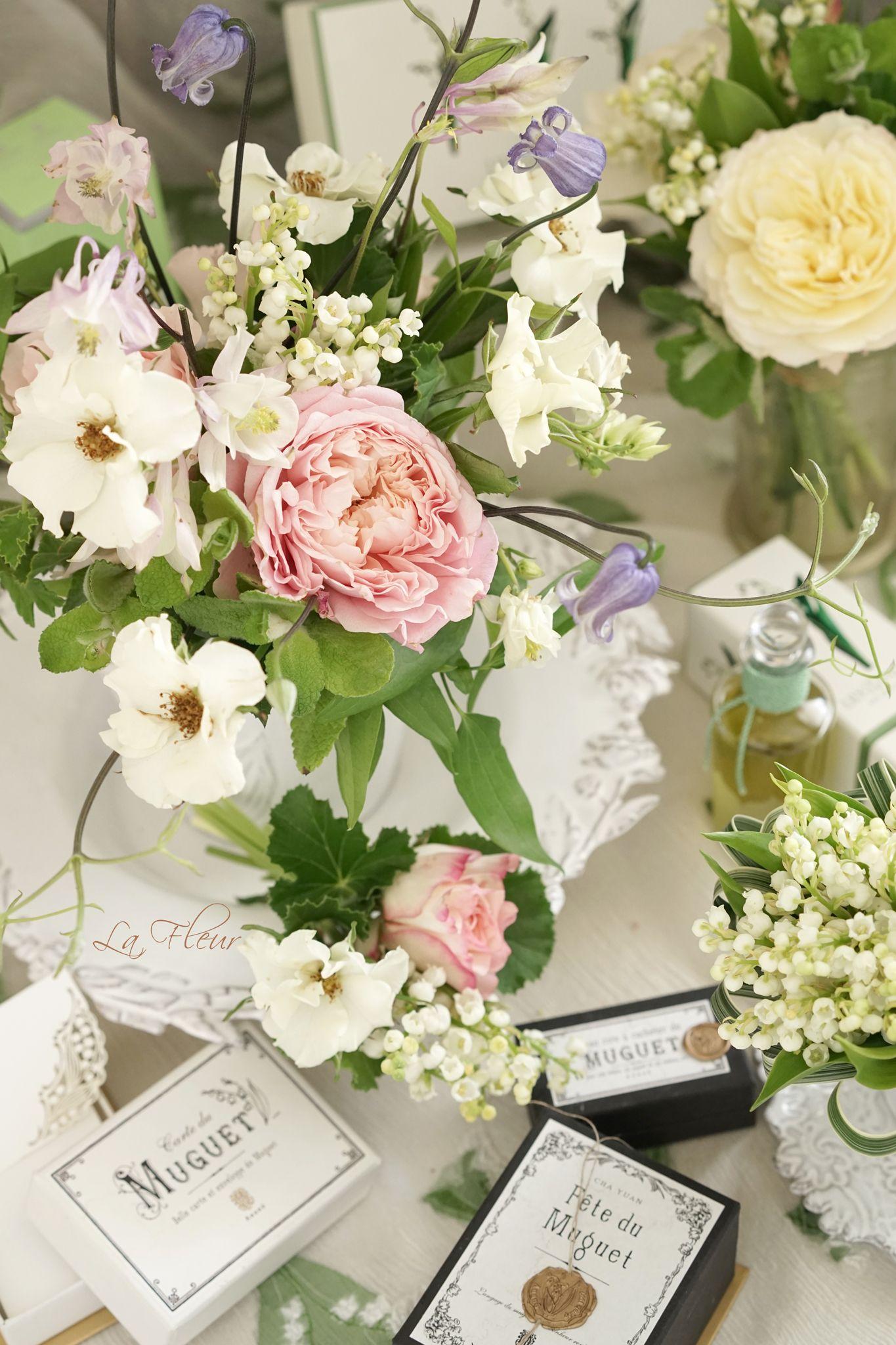 Petit Bouquet Flower Pinterest Nice Flower