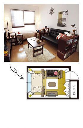 真似したくなる 一人暮らしインテリア 1k ワンルームレイアウト 男子部屋 Naver まとめ Small Room Design Small Room Layouts Room Design