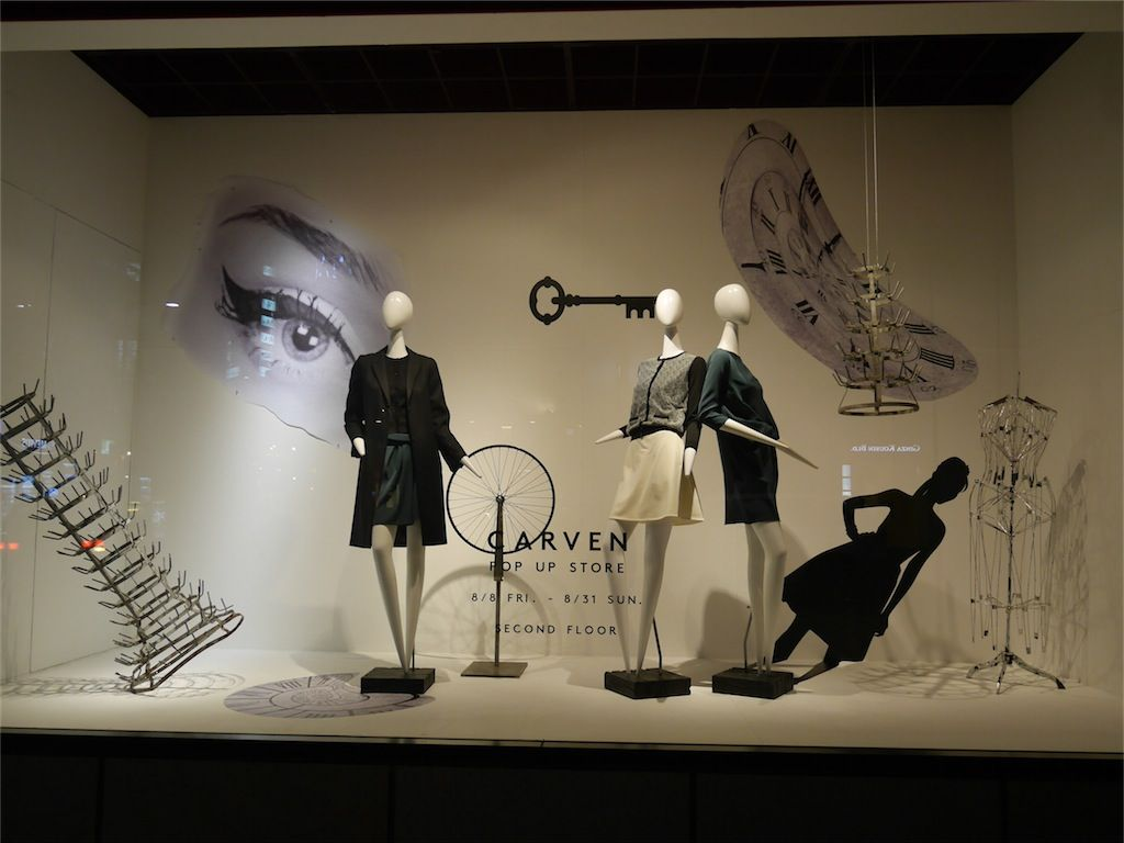 barneys ginza - carven pop up store - duchamp inspiration