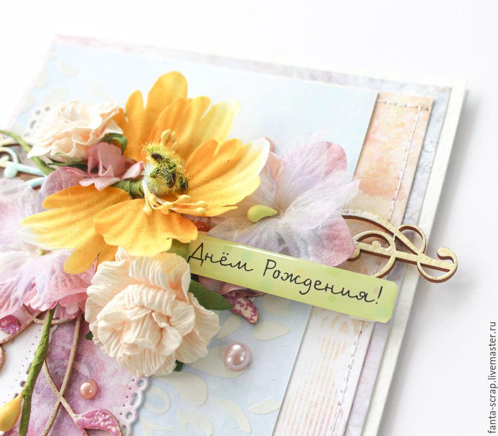 С днем рождения элегантные открытки авторские, поздравлением
