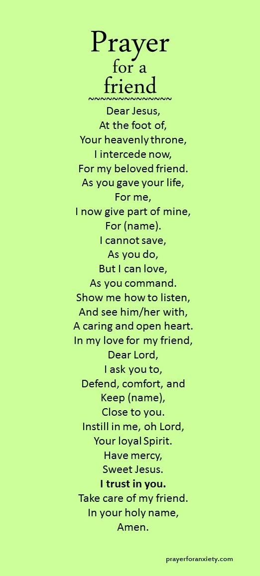 Prayer for a friendg 5221157 pixels messages pinterest nice prayer for friendpartnerfamily thecheapjerseys Images