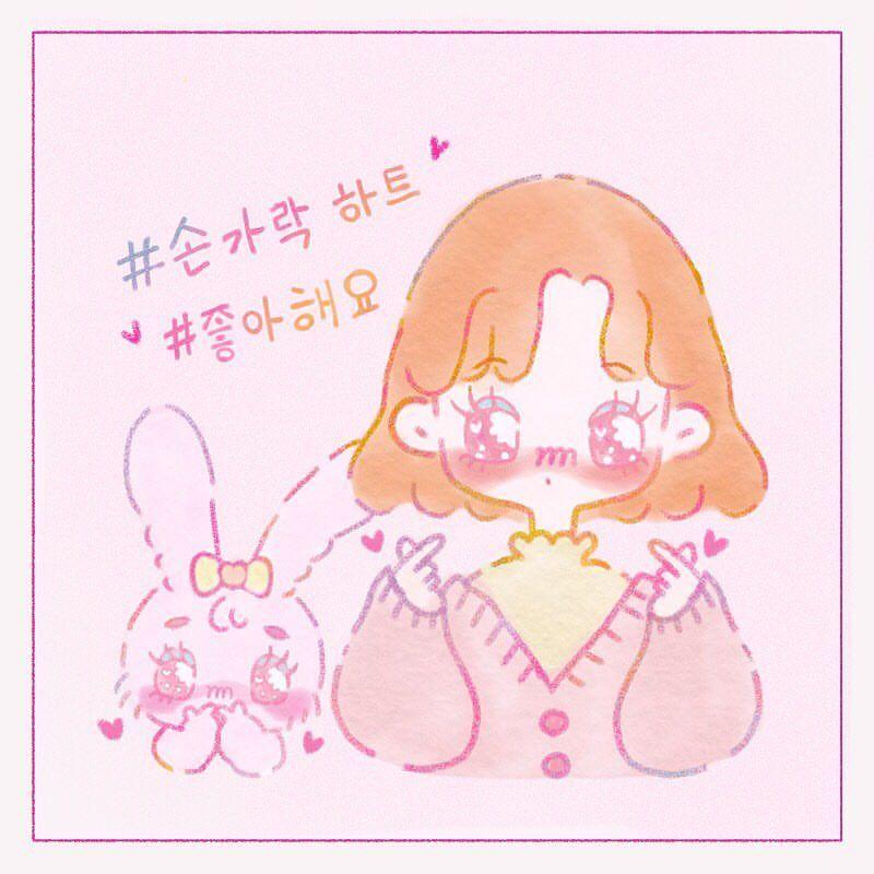 こけしさんはinstagramを利用しています テリちゃんに憧れる韓国っぽな女の子 も指ハートさりげなくやってる トキメキ C イラスト 大人かわいい ピンク お絵かき うさぎ ゆめかわいい イラストグラム イラストレーター イラスト ゆめ
