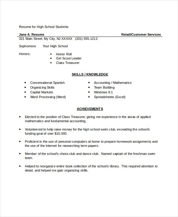 High School Resume Free Word Pdf Psd Documents Download Sample