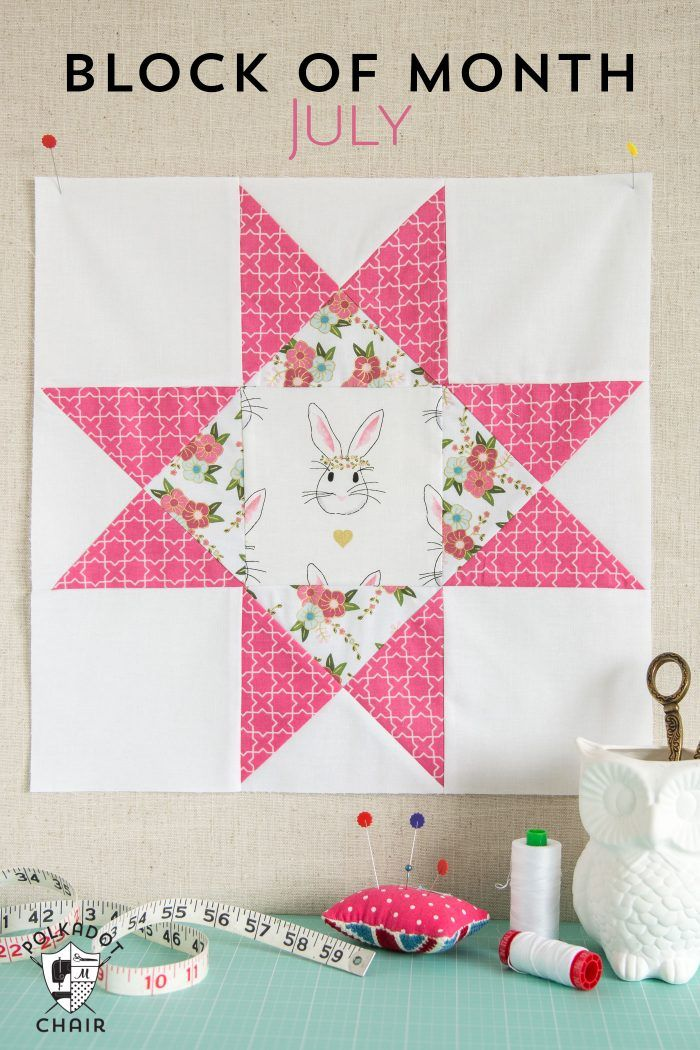 July Block of the Month; Ohio Star Quilt Block