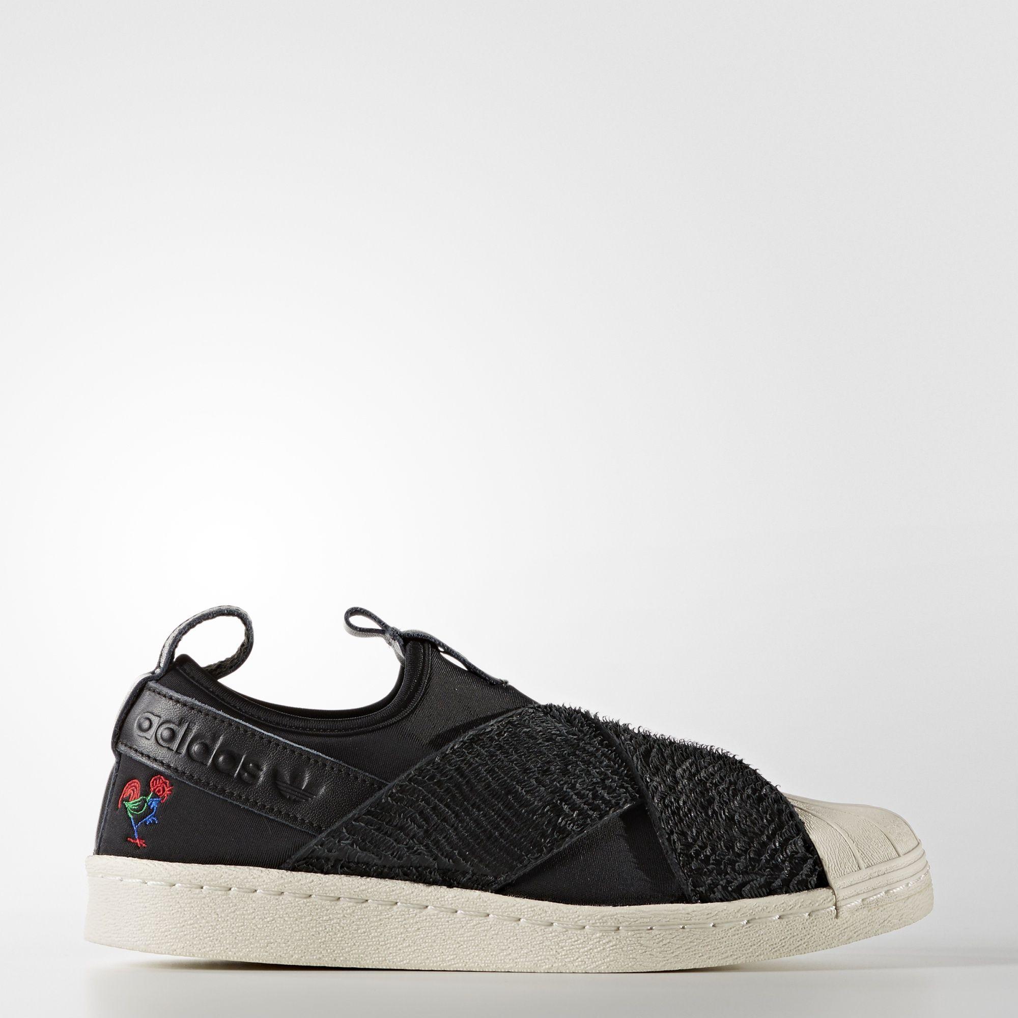 l'iconica della adidas superstar - scarpa capi ad est