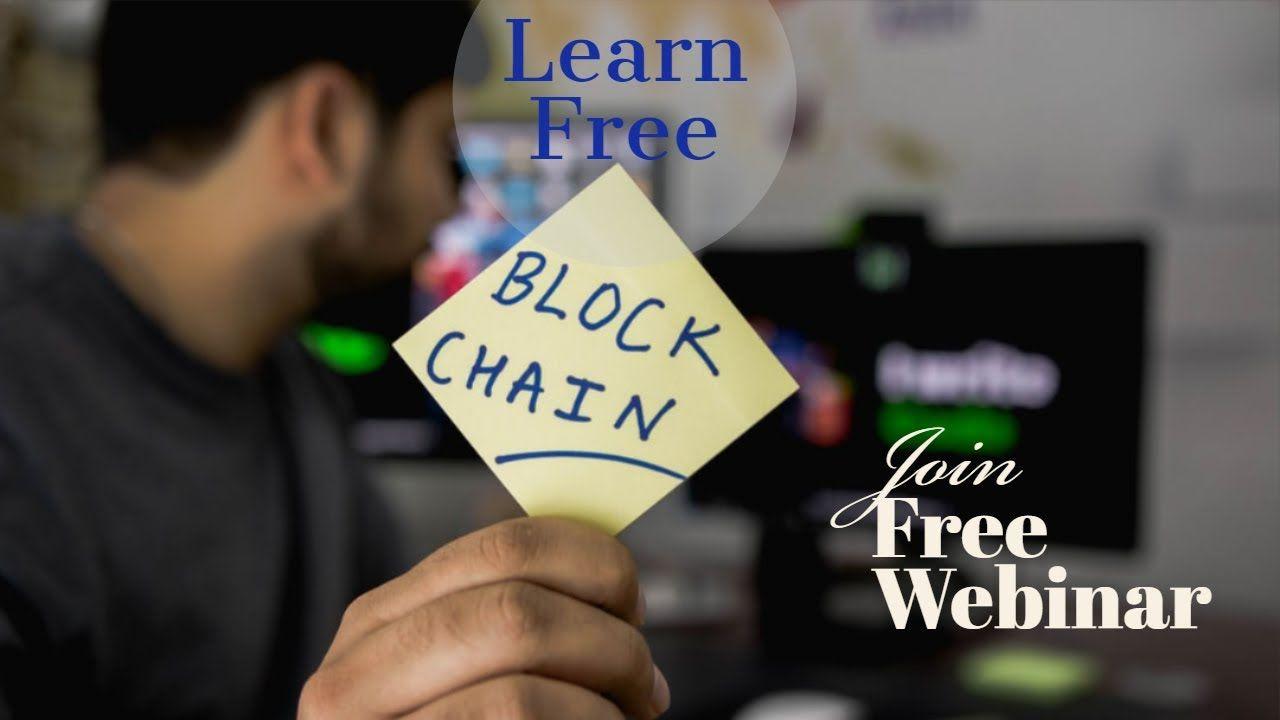 Free Blockchain Webinar Learn Blockchain Free Blockchain Technology Blockchain Trade Finance