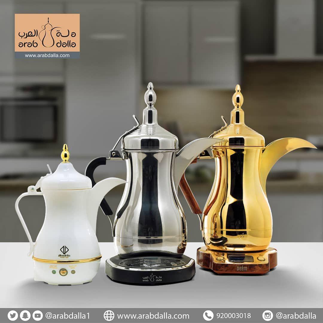 مهما أختلفت أنواع القهوه لاتغني عن القهوة العربية بتحضيرها وتقديمها Coffee Maker Sugar Bowl Set Arabic Coffee