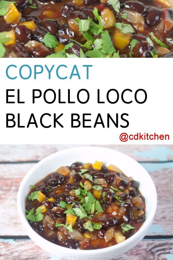 A Tasty Clone Recipe From The Famous Mexican Style Chicken