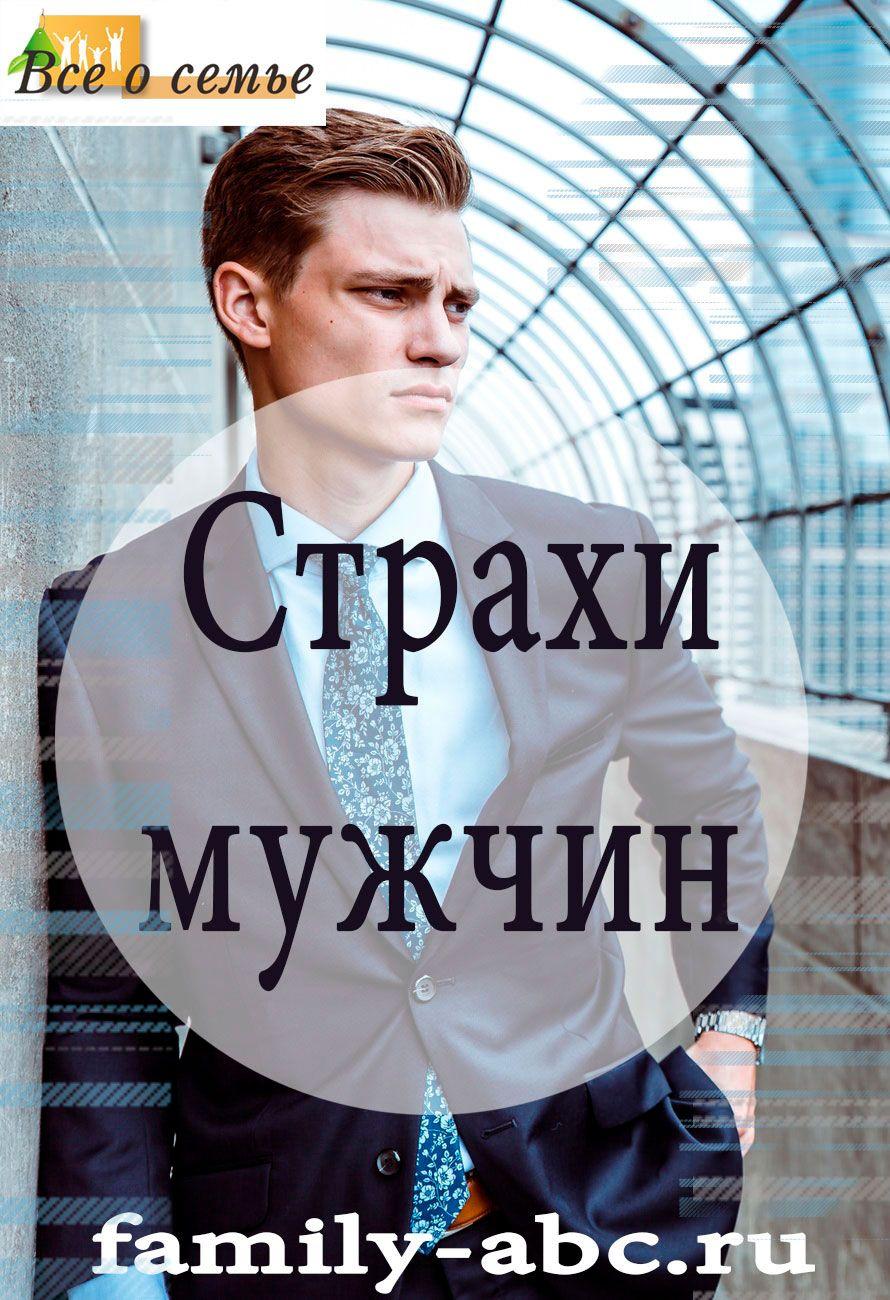 albom-muzhchina-i-zhenshina-o-lyubvi-trahnul-svoyu-sosedku-iru