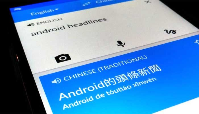Cara Menerjemahkan Teks dari semua Aplikasi Android ...
