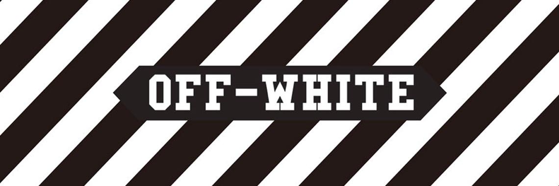 Off White X Nike Off White X Converse Off White X Jordan Off White X Air Max Offwhitelow Com Wallpaper Off White Off White White Wallpaper