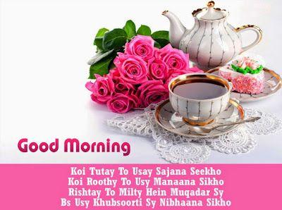 Shayari Urdu Images Hindi Good Morning Wishes Greetings Quotes