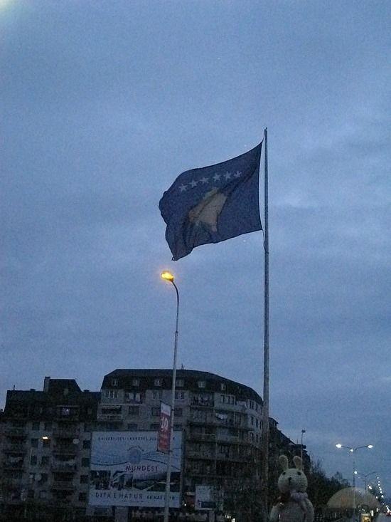 Kosovo Flag Kosovo Flag Kosovo Pristina