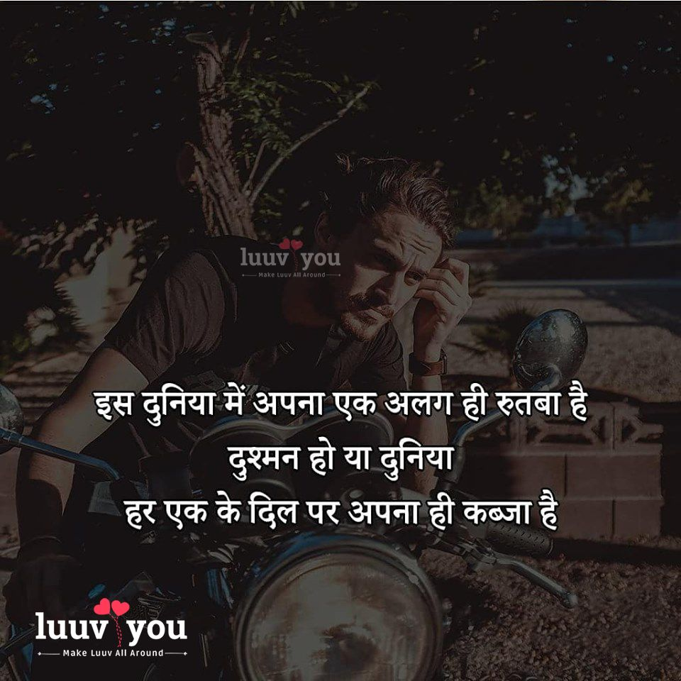 #ishq #mohobbat #mohobbatshayari #hindi #love #lovers # ...