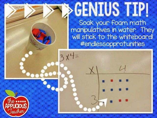 Tip for math manipulatives - teaching with arrays.