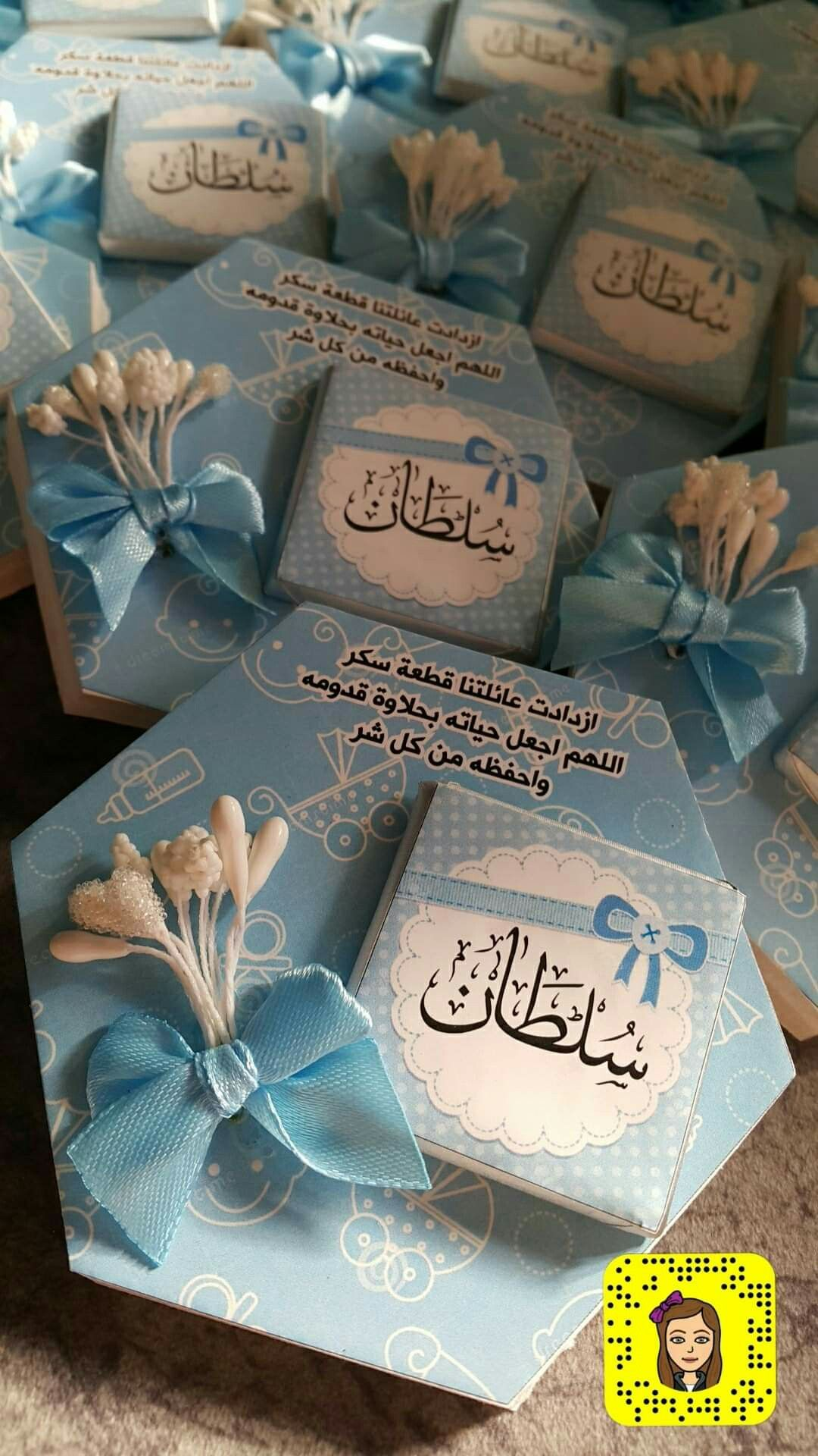 توزيعات للمواليد Baby Crafts Diy Elephant Baby Shower Cake Baby Crafts