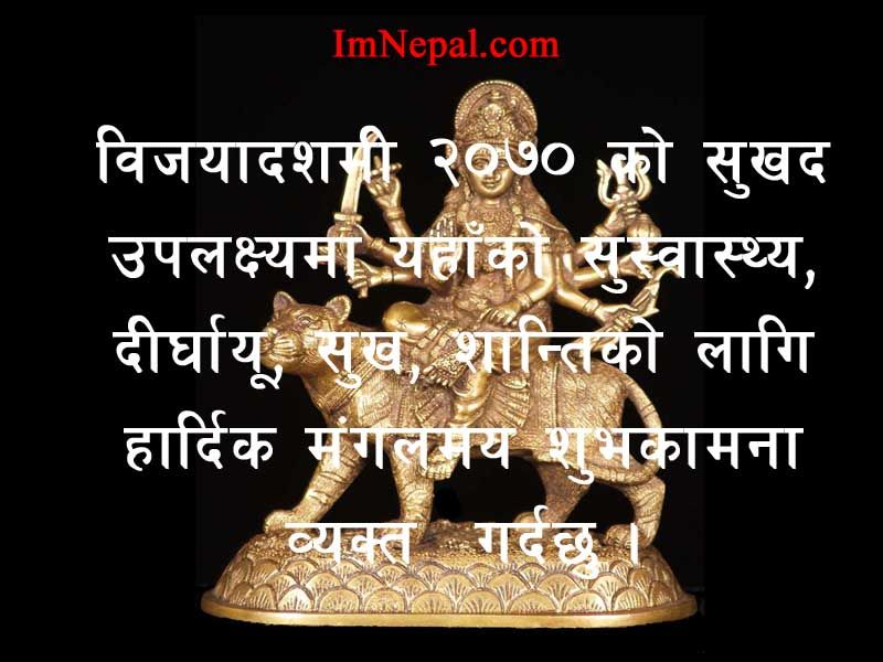 Wishing you a very healthy, happy and fulfilling Nepali