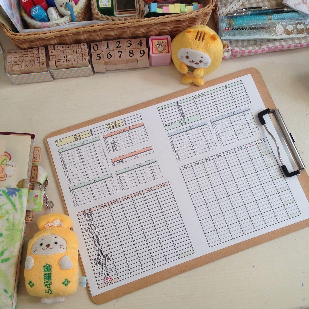 家計簿のコト 4月はまだ先だけど 色々 悩むなぁ 家計簿