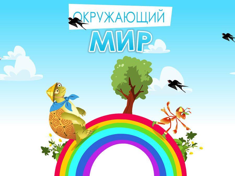 Гдз по татарскому за 5 класс
