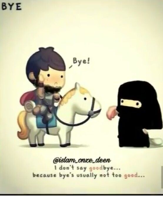 Islamic Love Quotes, Love In