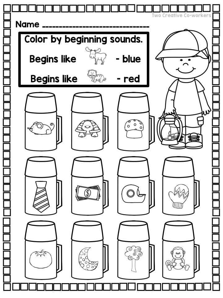 This Beginning Sounds Practice Worksheet Is Part Of Our Camping Bundle Beginning Sounds Sight Words Letter Matching Worksheet Camping themed worksheets